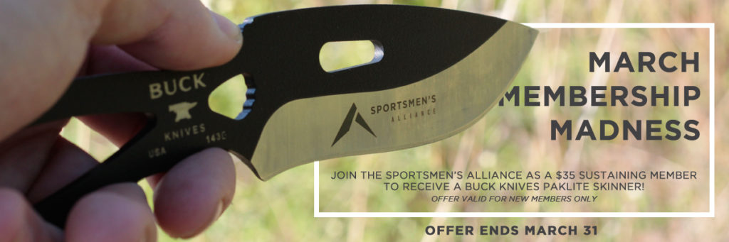 Join today to receive your Buck Knives PakLite Skinner
